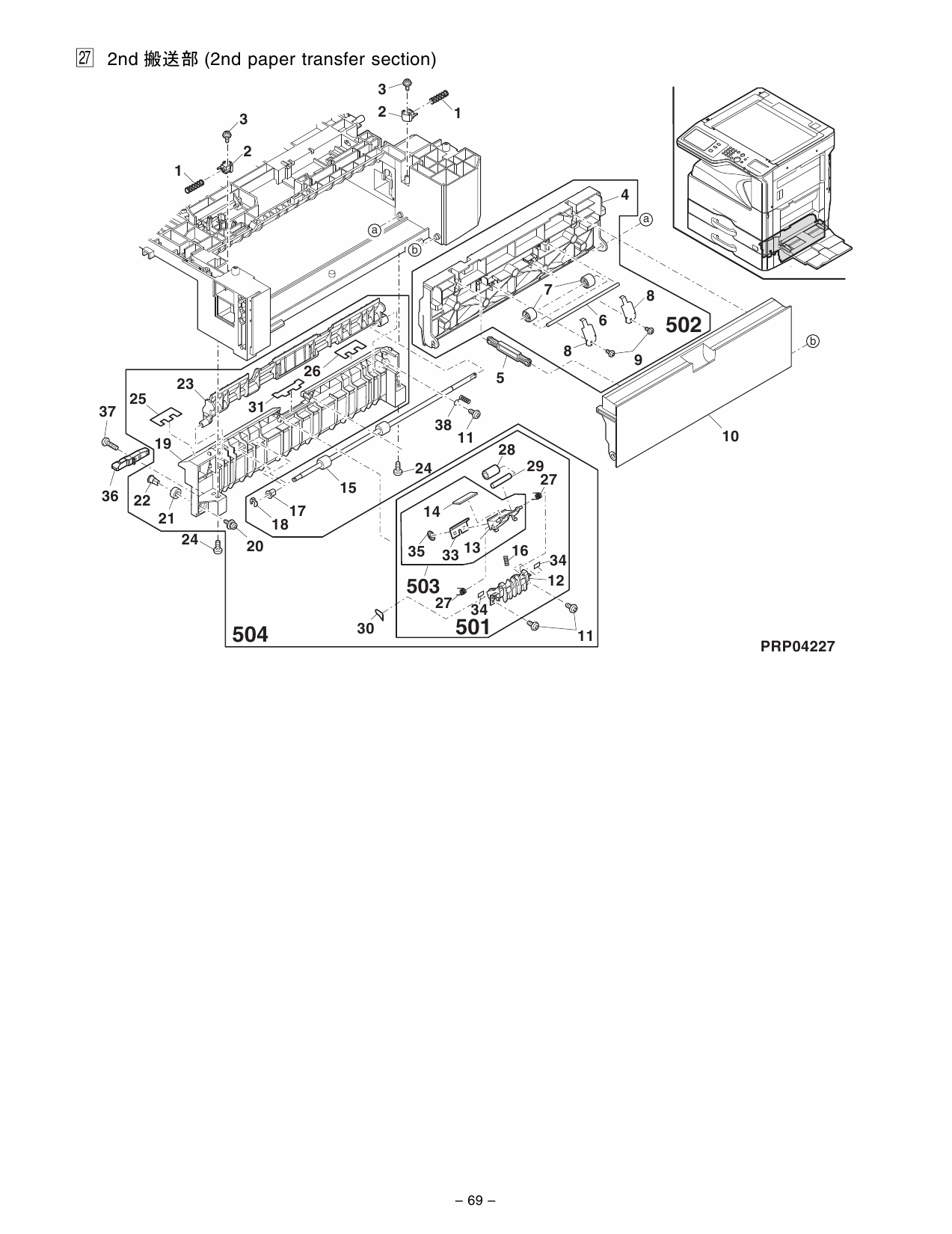 SHARP MX M264 314 354 U-N-FP Parts Manual